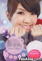 Rainie & Love...? 雨愛 (繽紛慶功版) (2CD)