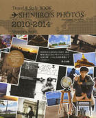 Atae Shinjiro -SHINJIRO'S PHOTOS Travel & Style BOOK Produced bu Me!!! 2010-2014