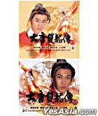 Twin Of Brothers (VCD) (End) (TVB Drama)
