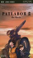 Patlabor 2 The Movie (UMD) (Japan Version)