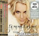 Femme Fatale (Deluxe Jewelcase) (Taiwan Version)