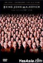 Being John Malkovich (1999) (DVD) (Hong Kong Version)