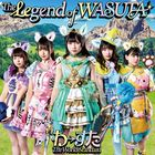 The Legend of WASUTA (Japan Version)
