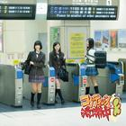 Coquettish Jyutaichu [Type B](SINGLE+DVD) (Normal Edition)(Japan Version)