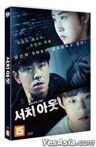 Search Out (DVD) (Korea Version)