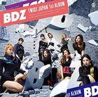 BDZ (Normal Edition) (Japan Version)