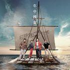 Nenjuu Mosaku (ALBUM+DVD) (First Press Limited Edition) (Japan Version)