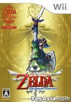 The Legend of Zelda Skyward Sword (with Special CD) (Japan Version)