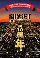 Sunset The Platinum Sound - 10th Anniversary Party (DVD) (Japan Version)