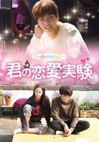 Three Color Fantasy: Romance Full of Life (DVD) (Japan Version)