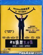 Hector And The Search For Happiness (2014) (Blu-ray) (Hong Kong Version)
