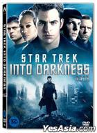 Star Trek Into Darkness (DVD) (Korea Version)
