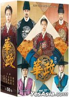 Hwa Jung, the Princess of Light (DVD) (Ep. 1-50) (End) (Multi-audio) (MBC TV Drama) (Taiwan Version)