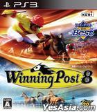 Winning Post 8 (廉價版) (日本版)