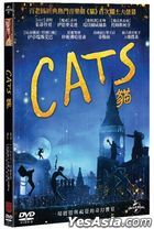Cats (2019) (DVD) (Taiwan Version)