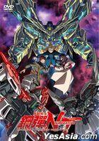 機動戰士鋼彈NT (2018) (DVD) (台灣版)