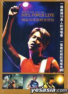 David Tao@Hong Kong Soul Power Live Karaoke (DVD)
