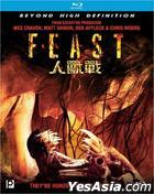 Feast (Blu-ray) (Hong Kong Version)
