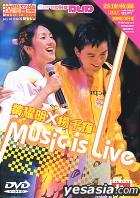 Anthony Wong + Miriam Yeung 903 Music is Live Karaoke (DVD)