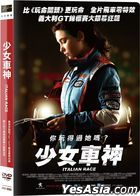 Italian Race (2016) (DVD) (Taiwan Version)