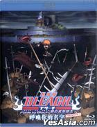BLEACH The Movie 3 -  Fade To Black (Blu-ray) (Hong Kong Version)