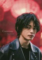 神尾楓珠 首本寫真集 『 Continue 』