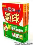 Ai Shi Gei Hai Zi Zui Da De Li Wu