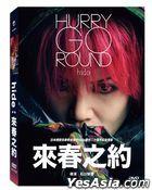 Hurry Go Round (2018) (DVD) (Taiwan Version)