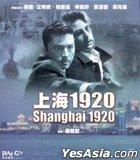 Shanghai 1920 (VCD) (Hong Kong Version)