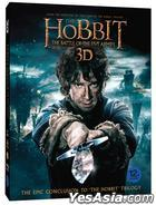 The Hobbit: The Battle of the Five Armies (Blu-ray) (4-Disc) (2D + 3D) (O-ring Edition) (First Press Limited Edition) (Korea Version)