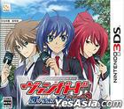 カードファイト!! ヴァンガード ロック オン ビクトリー!! (3DS) (日本版)