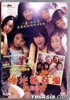 Sunny (2011) (DVD) (Hong Kong Version)