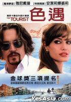 The Tourist (2010) (DVD) (Taiwan Version)