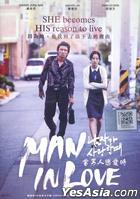 Man In Love (DVD) (Malaysia Version)