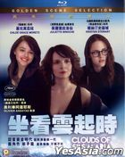 Clouds of Sils Maria (2014) (Blu-ray) (Hong Kong Version)