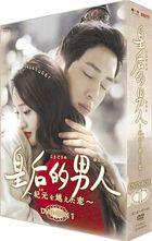Love Through a Millennium (DVD)(Box 1) (Japan Version)