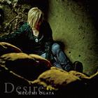 Desire - Kibou- (Japan Version)