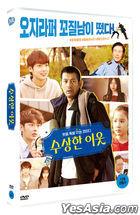 Rainbow Playground (DVD) (Korea Version)