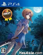 Higurashi no Naku Koro ni Hou (Bargain Edition) (Japan Version)
