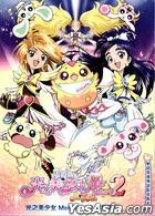 Pretty Cure Max Heart 2 The Movie (DVD) (Hong Kong Version)