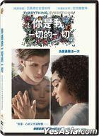 Everything, Everything (2017) (DVD) (Taiwan Version)