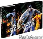 林峰 Light Up My Live 演唱会 2011 Karaoke (3DVD + 2CD) (特别版)