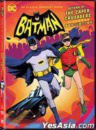 DC Classic Original Movie: Batman: Return Of The Caped Crusaders (2016) (DVD) (Hong Kong Version)