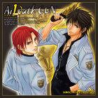 Drama CD Ai Death GUN 6 (Japan Version)