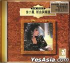 Paula Tsui New & Best (24K Gold CD)