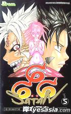 666 Satan (Vol.5)