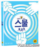 Twenty (Blu-ray) (Korea Version)