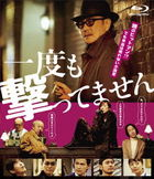 I Never Shot Anyone (Blu-ray) (Japan Version)