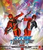 Super Sentai V Cinema & The Movie (Dekaranger Hen) (Blu-ray) (Japan Version)