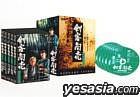 Kenkaku Shobai - 2nd Series DVD Box (Japan Version)